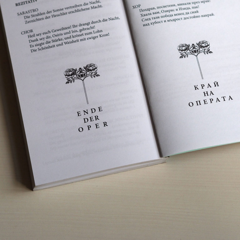 02_Magic_Flote_format_BG_book_design