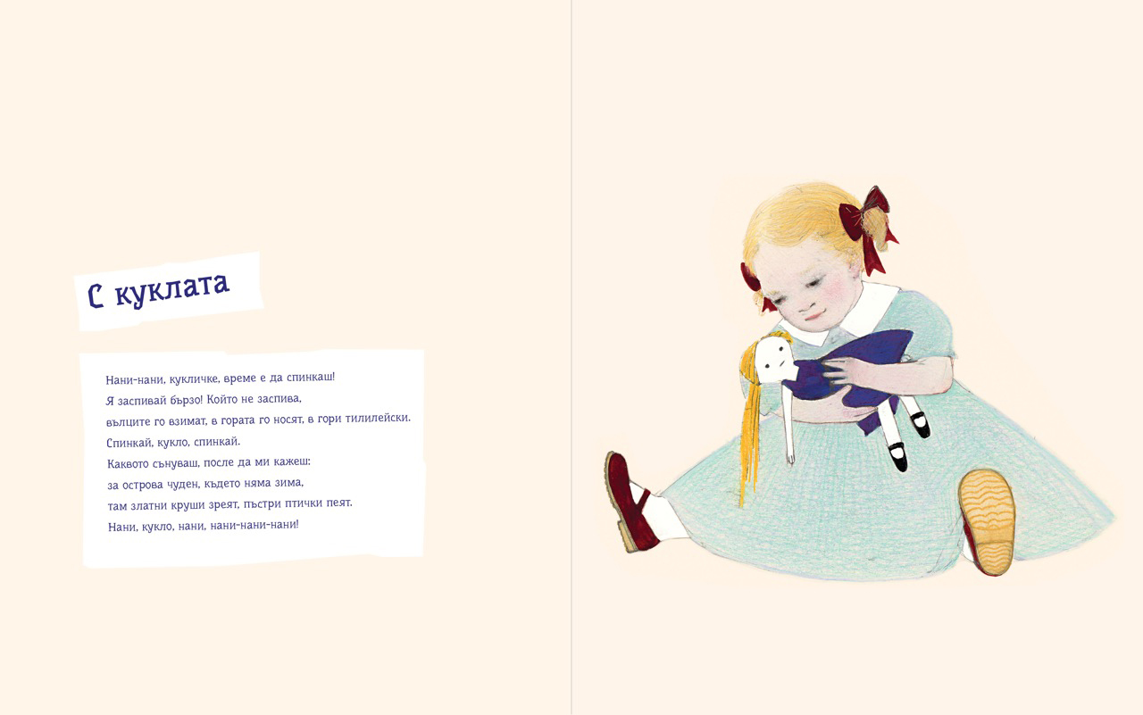 format_bg_book_design_Youlian_Tabakov