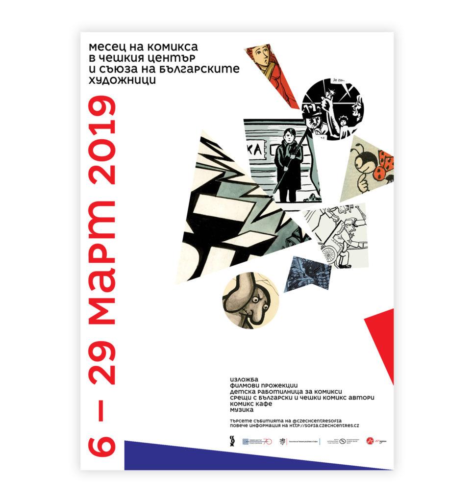 instagram-poster-month-of-comix-sbh-cheschki-centar-sofia