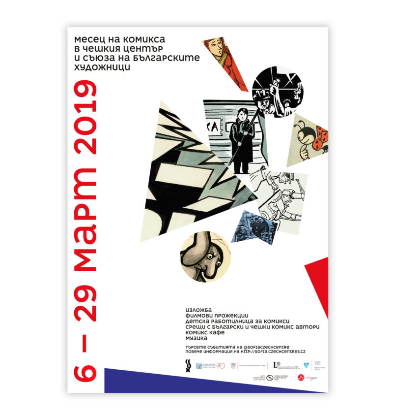 web-poster-month-of-comix-sbh-cheschki-centar-sofia