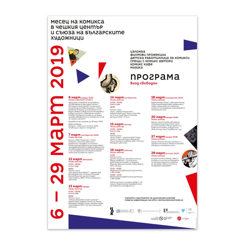 web-visia-PROGRAMA-100x70-print
